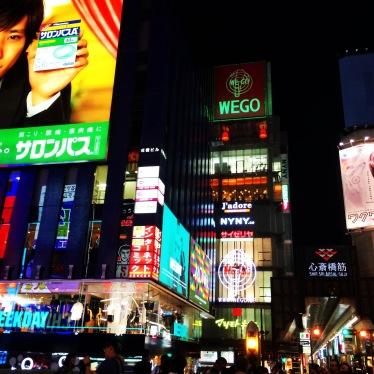 Shinsaibashi by night!