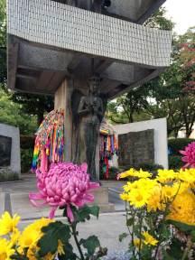 Students Memorial