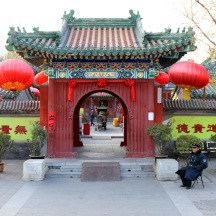 Hutong District