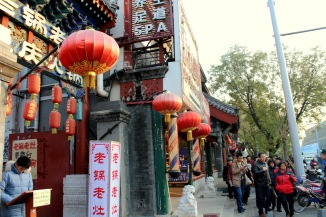 "Hutong District: ""Old Beijing"""