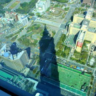 Near the top of Taipei 101