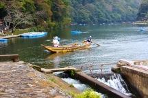 Boaters in Arashiyama