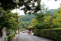 Quaint Arashiyama